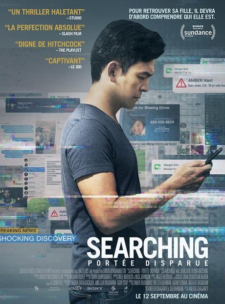 SEARCHING - PORTÉE DISPARUE au Cinéma le 12 septembre 2018