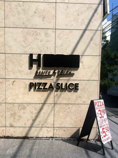 Pizza Slice à Tokyo