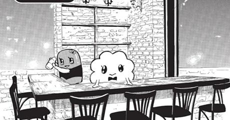 Un nouveau manga au Japon pour Akiko HIGASHIMURA (Princess Jellyfish)