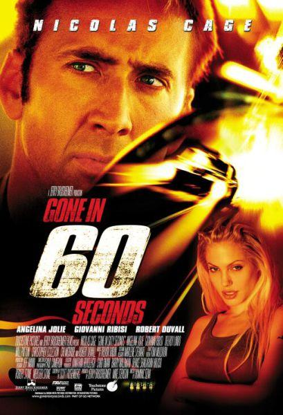 60 SECONDES CHRONO (2000) ★★★☆☆