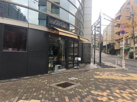 """La pizzeria """"Savoy Tomato-to-Cheese"""" à Tokyo"""