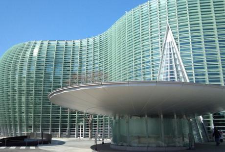 Découvrir Le centre national des Arts de Tokyo