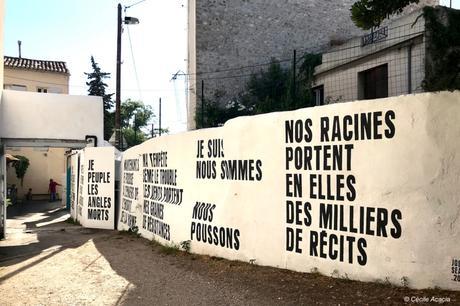 « Emancipation » au Couvent, du street art à l'état sauvage