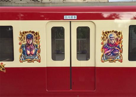 Le métro de Tokyo célèbre les 35 ans de «Ken le Survivant»