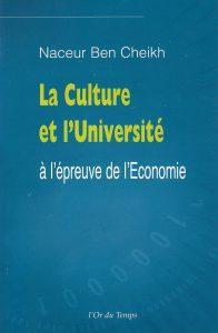L'Université à l'épreuve de l'économie. 1. La politisation nécessaire n'est pas l'idéologisation