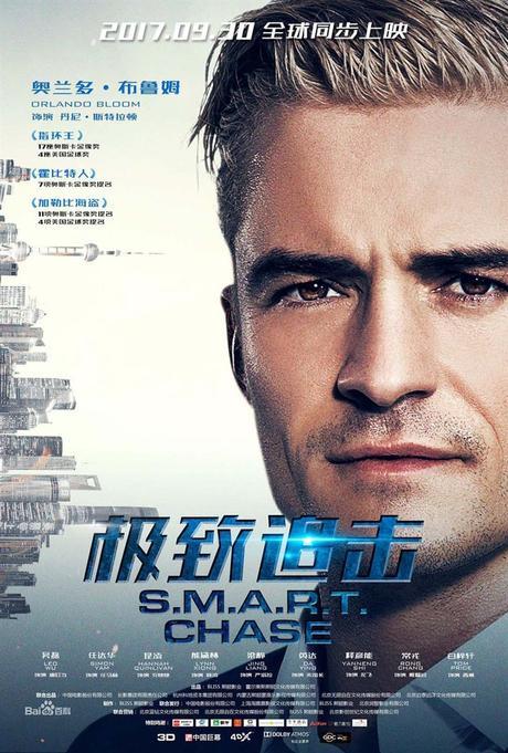 [AVIS] The Shanghai Job, Legolas a bien changé !