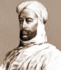 Muhammad_Ahmad_al-Mahdi_1.jpg