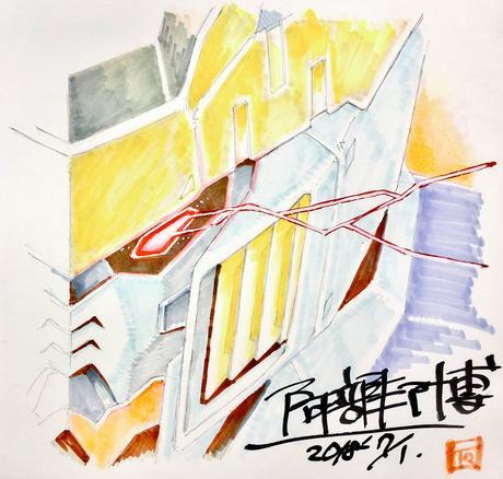 [Décès] L'animateur Kunihiro ABE (Gundam, Shin Cutey Honey, Bastard!!) nous a quittés