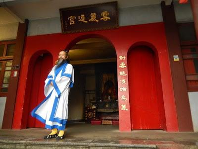 Changsha, le bout de la montagne