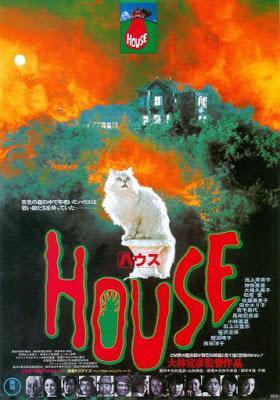 House - Hausu, Nobuhiko Obayashi (1977)