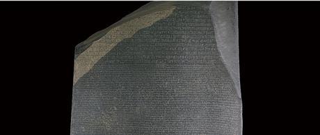 Le British Museum crée des modèles 3D de la pierre de Rosette et de plus de 200 autres artefacts historiques: téléchargement ou affichage en réalité virtuelle