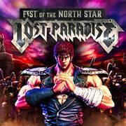 Mise à jour du PS Store du 3 septembre 2018 Fist of the North Star Lost Paradise Demo