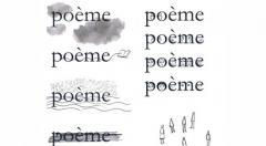 poème.jpg