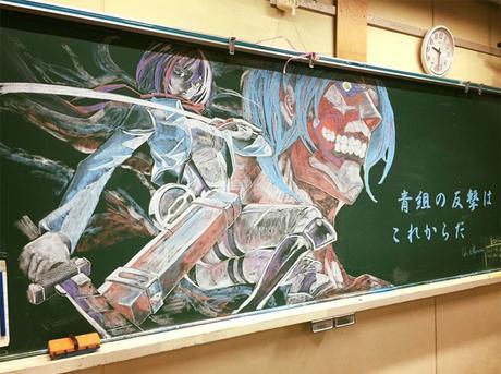 Quand un enseignant dessine à la craie pour motiver ses élèves