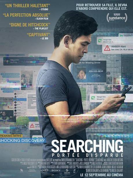 [CRITIQUE] : Searching : Portée Disparue