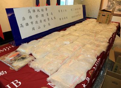 Saisie de drogue par la police taiwanaise (archives cna)