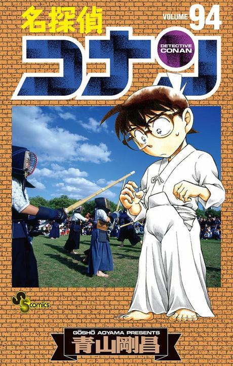 Pause de 9 semaines au Japon pour le manga Detective Conan de Gôshô AOYAMA