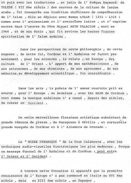 Le musée dynamique de La Calahorra à Cordoue