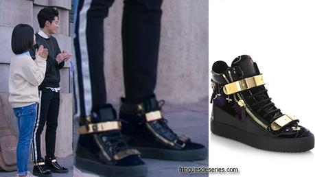 LE JARDIN DES MÉTÉORES : les chaussures à barre dorée de Daoming Si dans l'épisode 49