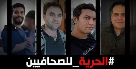 Trois journalistes en détention préventive(Communiqué SAEPE)