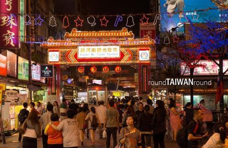 Raohe street market marche de nuit
