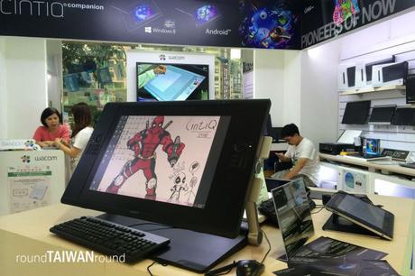 Guanghua Digital Plaza_______-002