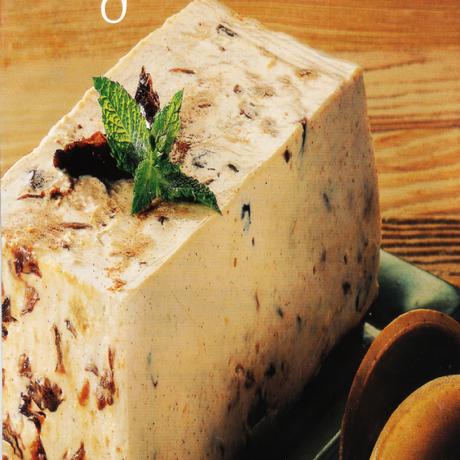 Terrine de fromage blanc faisselle  à la cannelle et aux pruneaux