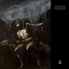 Behemoth – I Love You At Your Darkest