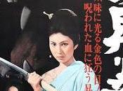 Blind Woman's Curse Kaidan nobori ryū, Teruo Ishii (1970)