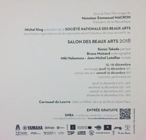 Salon des Beaux Arts 2018  — 13/16 Décembre 2018 — SNBA au Carrousel du Louvre