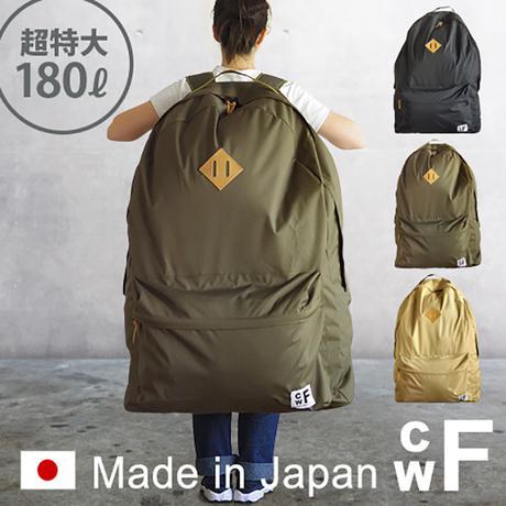 Les sacs à dos géants de CWF Japan