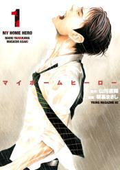[Manga] Les sorties de Janvier qui me font rêver