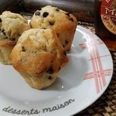 Muffins Sirop d'Erable, flocons d'avoines et chocolat