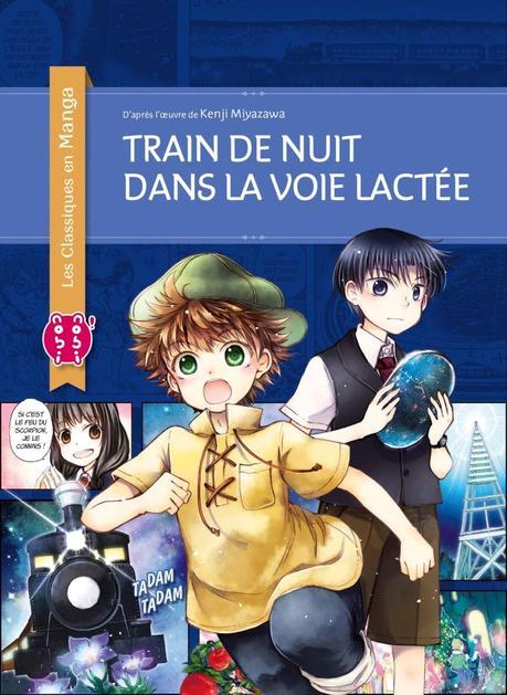 Train de nuit dans la voie lactée de Hinata Kino
