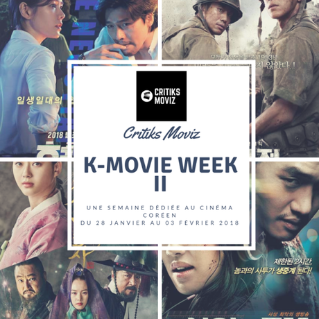 K•MOVIE WEEK II