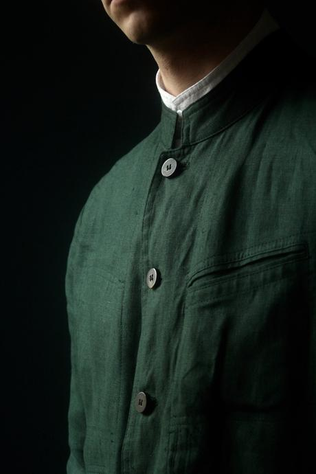 Green Mao