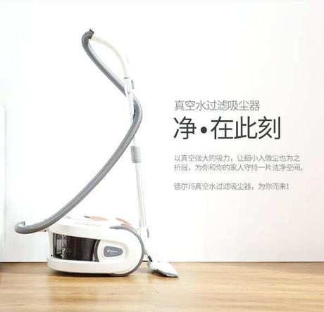water vacuum cleaner china wet and dry canister vacuum cleaner household water filter in vacuum cleaner parts from home appliances on water vacuum cleaner home depot