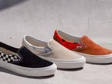 Modernica Vans proposent capsule mélangeant footwear mobilier