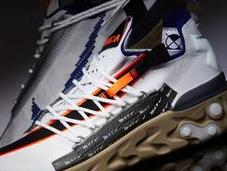gamme ISPA développe avec Nike React