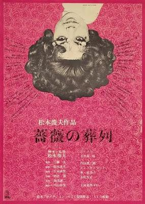 Les Funérailles des roses - Bara no sôretsu, Toshio Matsumoto (1969)