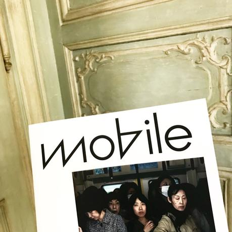 Expo : Mobile Immobile aux archives nationales de Paris