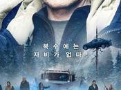 Cold pursuit (2019) ★★★★☆