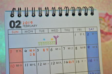 Crazy Kawaii Box de janvier, pour commencer l'année en douceur