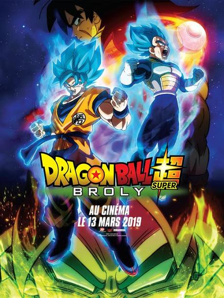 [CRITIQUE] : Dragon Ball Super : Broly