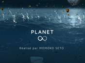 L'Expresso Planet (2017)
