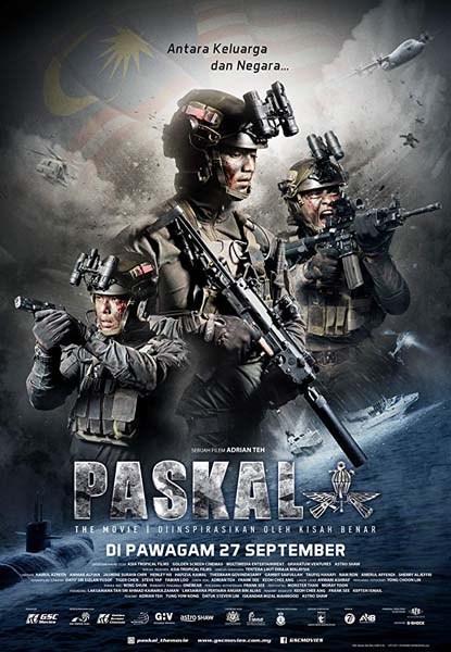PASKAL (2018) ★★★★☆