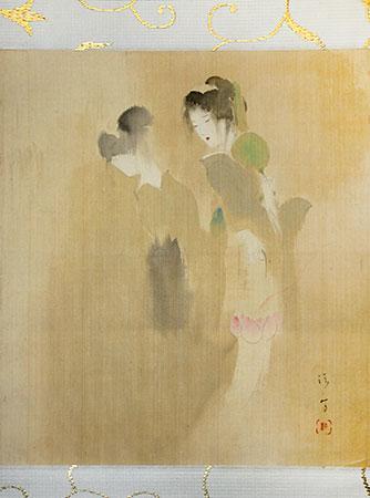 Nihon-ga  versus Yoga – billet n°46