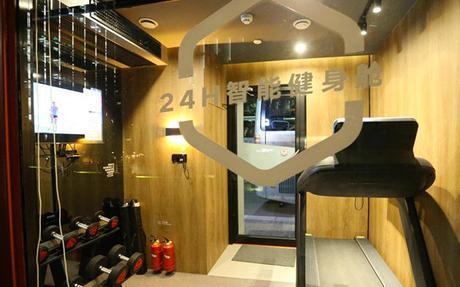 Chine : des minis salles de sport ouvertes 24 h/24 dans les rues