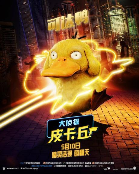 Affiches personnages chinoises pour Pokémon Détective Pikachu de Rob Letterman