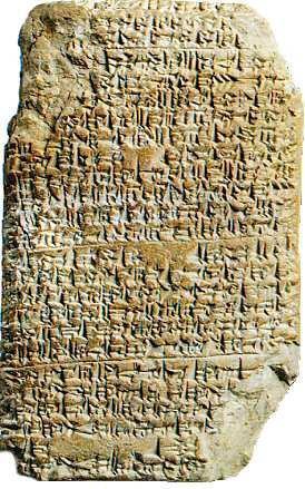 tablette sumérienne